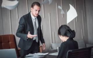 Как защититься от несправедливого увольнения