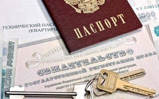 Выписка в паспортном столе