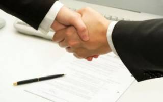 Что указывать в договоре обмена земельного участка?