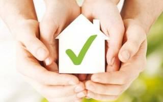 Какая категория граждан может воспользоваться данной ипотечной программой?