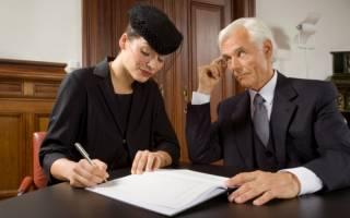 Регистрация недвижимости и вступление в наследство