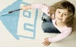 Временная прописка ребенка