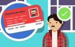Как сделать сувенирные права
