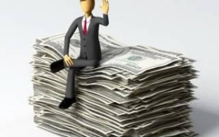 Законен ли перевод на меньше оплачиваемую должность?