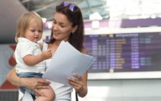 Как я смогу вывезти ребенка за границу?