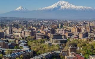 Армения как живут люди