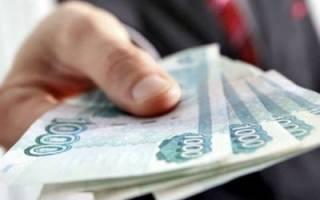 Как вернуть деньги при отказе от услуги юриста?