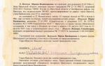 Доверенность на ребенка для бабушки бланк по россии