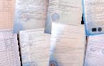 Как оформить дом, если утеряны все документы?