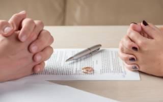 Сколько стоит восстановление брачного договора?