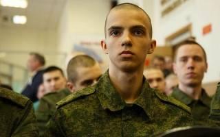 Как пройти переосвидетельствование в армии?