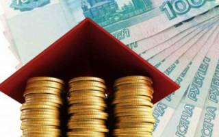 Следует ли платить налог за квартиру в ипотеке?