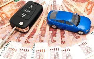 Как осуществить возврат денег за штрафы?