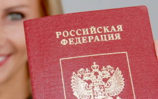 Замена паспорта в 45 лет необходимые документы краснодар