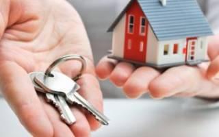 Безвозмездный родственный обмен жилья