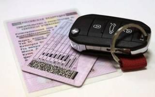 За какое время я смогу вернуть водительские права?