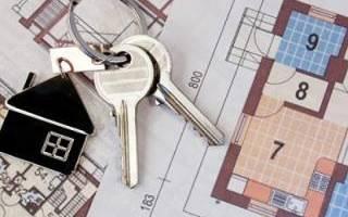 Ипотека и брачный контракт по принуждению