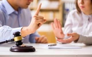 Покупка квартиры в период расторжения брака