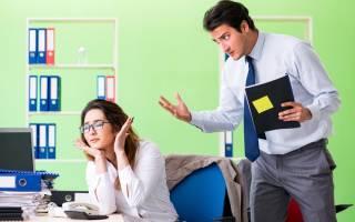 Законно ли устное требование работодателя?