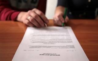 Возможно ли изменение брачного договора при разводе?