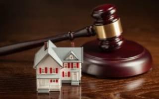 Продажа квартиры с неузаконенным самостроем