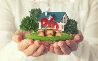 При продажи земельного участка какой налог необходимо заплатить?