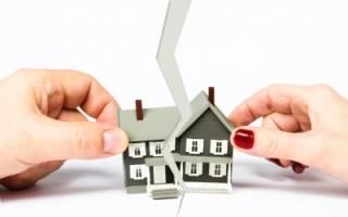 Возможна продажа совместного имущества после развода?