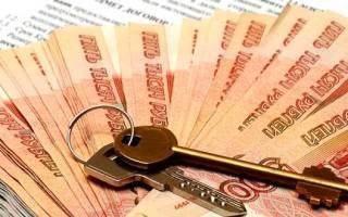 Уплата налога с квартиры в ипотеку