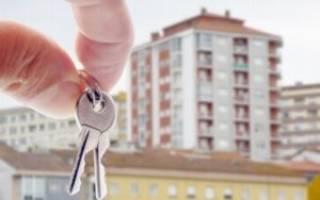 Какие нужно требовать документы при покупке квартиры?