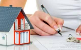 Что нужно для продажи земельного участка по наследству?