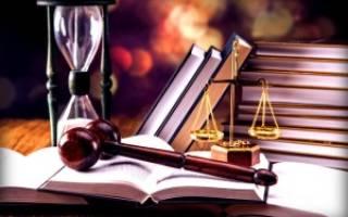 В какой срок можно обжаловать судебное решение?