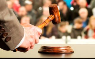 Как проверяется приговор судом, при поступлении апелляционной жалобы?