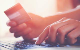 Как получить возврат денег из интернет магазина?