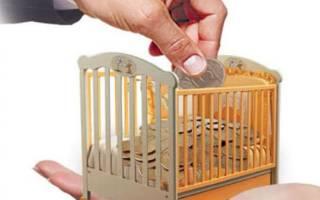 Есть ли возможность выплаты алиментов ребенку?