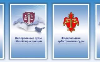 В какой суд следует обратиться гражданину Черкасову?