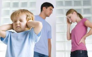 Как сменить фамилию ребенка на фамилию отца?