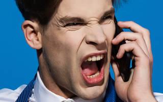 Звонки из банка по кредиту очень дальнего знакомого