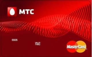 МТС Банк. Долг 500 руб. Штраф 9000 руб