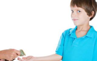 Как пересчитать взыскания алиментов на третьего ребёнка?