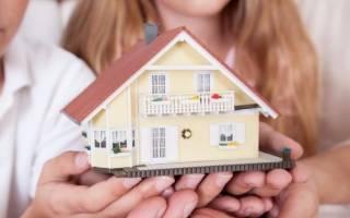 Жилое имущество детей при разводе