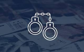 Возбуждение уголовного дела за неуплату налогов