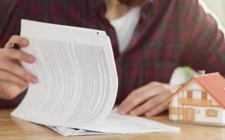 Украли документы на право собственности дома