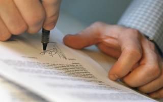 Правомерность условий ученического договора