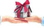 Налоговый вычет на квартиру при дарении между родствениками