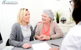 Нужно ли подтверждение родства на наследство по завещанию