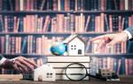 Как оформить доверенность на маму для получения квартиры?