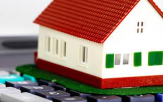 Налог от продажи недвижимости при снижении ее стоимости