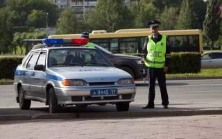 Гибдд приморского района спб замена прав